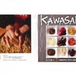 kawa-01